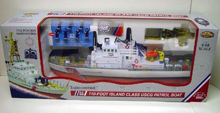 nkok 28 island uscg patrol boat rtr at f l y h o b b i e s